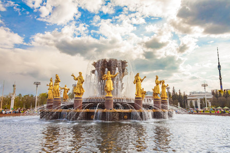 Fountain Friendship of nations at VVC Exhibition Centre, Moscow
