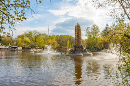 enea: Fountain «Spike» in the pond at at VVC Exhibition Centre, Moscow. Temporarily disabled. Spring-summer landscape Stock Photo