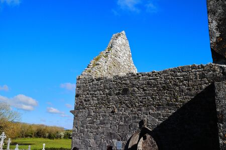 Former Irish Monastery of Kilmacduagh