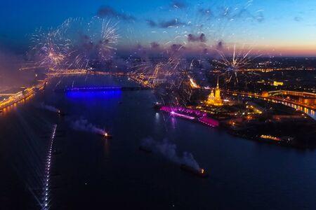 Salute Scarlet Sails. The festive salute is grandiose. Fireworks pyrotechnics.