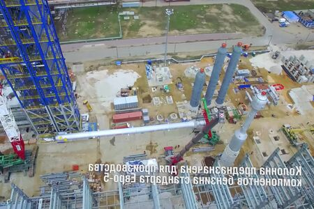 Moscow, Russia - May 20, 2017: Installation of the reforming column at the Moscow oil refinery.