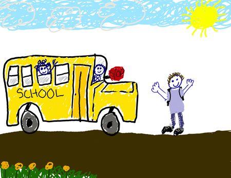 아이가 버스를 타고 학교까지 끌고 간다.