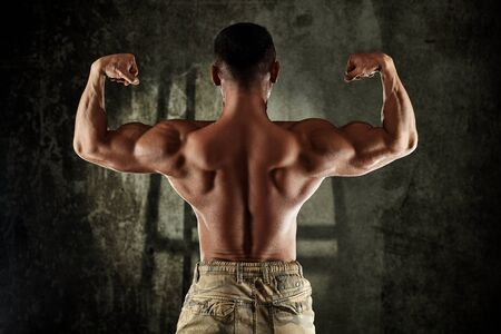 Male Bodybuilder With Perfect Back Muscles. Stock Photo, Picture And ...