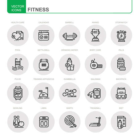 Fitness. Set of flat, vector, linear icons. Icons for the site.