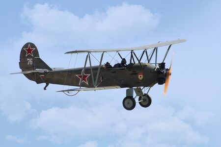 aileron: PARDUBICE, CZECH REPUBLIC - 6 June 2015: Polikarpov Po-2 aircraf in aviation fair and century air combats, Pardubice, Czech Republic on 6 June 2015