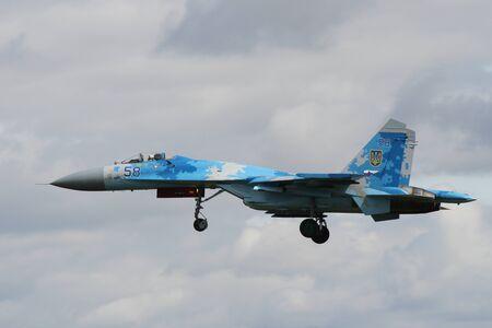 CIAF, CZECH INTERNATIONAL AIR FEST 2.september 2017 Hredec Kralove Czech Republic: Ukrainian Air Force Sukhoi Su-27