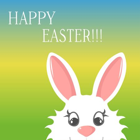 easter bunny greeting card banner happy easter