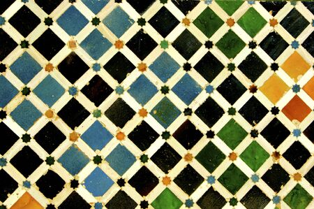 Tile at the Alhambra