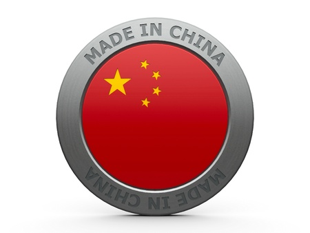 made in china: Emblem - made in China, three-dimensional rendering Stock Photo