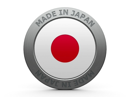 Emblem - made in Japan, three-dimensional rendering Stock Photo