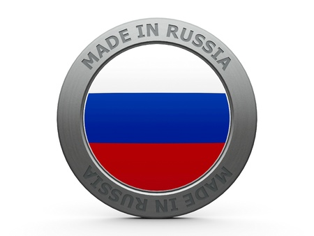 made in russia: Emblem - made in Russia, three-dimensional rendering