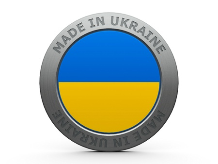 Emblem - made in Ukraine, three-dimensional rendering photo
