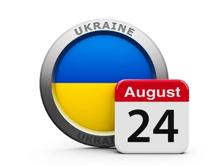emblem of ukraine: Emblem of Ukraine with calendar button - Twenty Fourth of August - represents the Independence day, three-dimensional rendering