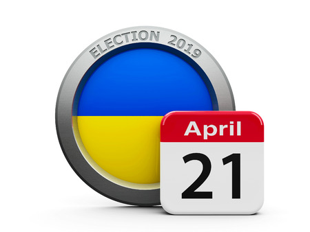 Emblem of Ukraine with calendar button - The Twenty First of April - represents the Election Day 2019 in Ukraine, three-dimensional rendering, 3D illustration
