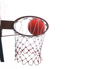 Basketball hoops.Basketball hoops on blue sky.Basketball player,peaceful, Stock Photo