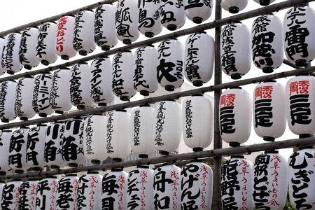 house of god: Lantern at Sensoji Asakusa Temple