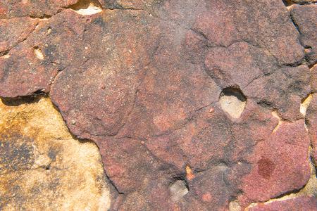piso piedra: Superficie de piedra, suelo de piedra, la piedra en bruto, y el fondo Foto de archivo