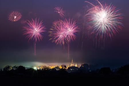 Wat Den Sa Li Mueang Kaen (Ban Den), Inthakit, Mae Taeng, Chiang Mai, Thailand, with beautiful fireworks In celebration