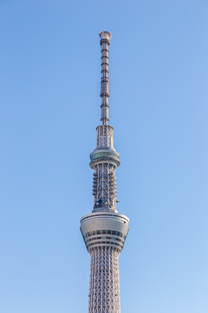 Skytree tower in Tokyo, Japan. The 634m tall broadcasting tower is the 2nd tallest structure in the world.