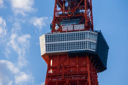 Tokyo Tower close up Editorial