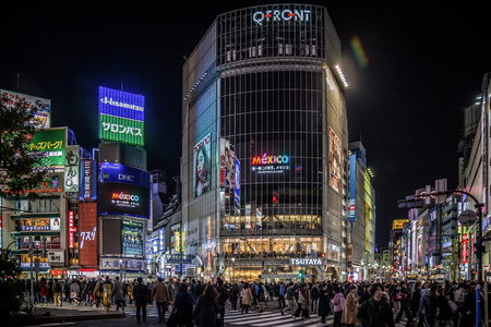 Tokyo, JAPAN - 17 November 2017: View from the Shibuya crossing. Shibuya is the major commercial and business district in Tokyo.