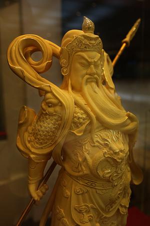 honest: Guan Yu God of Honest