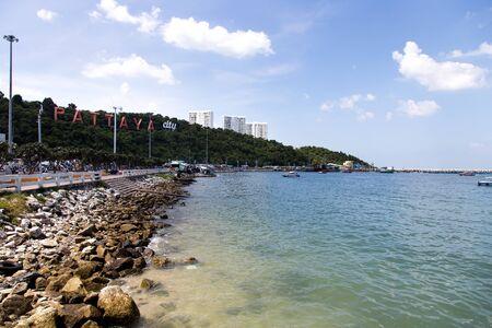 near: Pattaya Beuaty the sea Near Bangkok