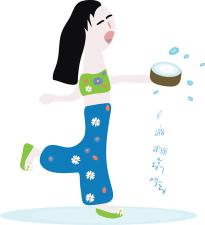 A woman holds a bowl full of water Vector illustration.