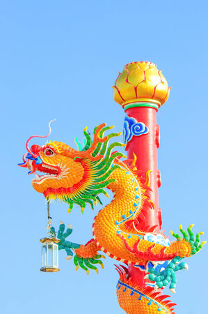 naga china: gold dragon on blue background