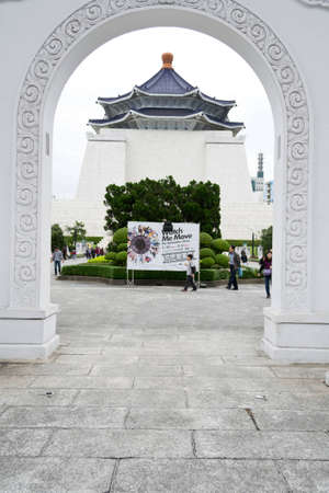 Chiang Kai-shek Memorial Hall landmark of Chiang Kai-shek, former President of the Republic of China
