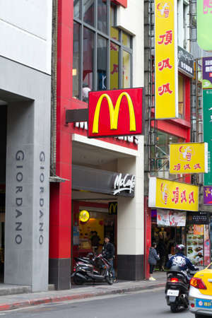 McDonal shop at Ximending market in Taipei,Taiwan Editorial