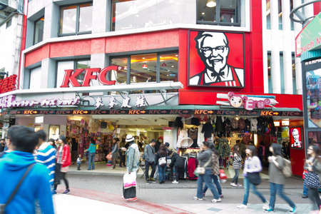 KFC shop at Ximending , Most poppular shooping center in Taipei ,Taiwan Editorial
