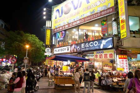 Shop at Fengia night market, poppular night market in Taichung , Taiwan