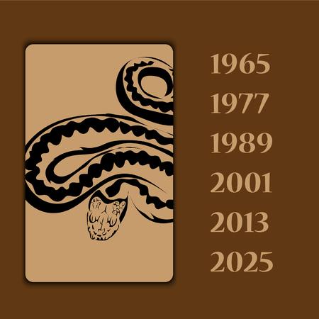 snake year: Year animal snake vector image Illustration