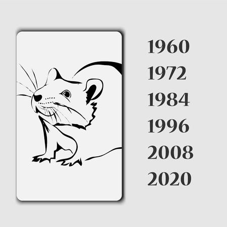 year of rat: Year animal rat vector image