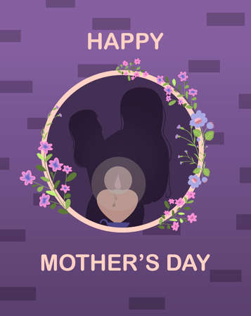 Card for the international mother s day. Vector illustration with text, flowers and greetings. Illusztráció