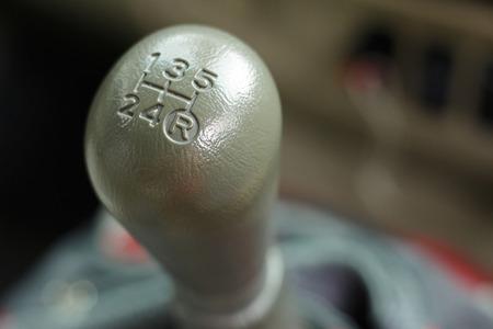 palanca: La palanca de cambio de velocidades