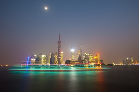 Shanghai at Huangpu River photo