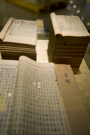herbal knowledge: Vintage books in a museum