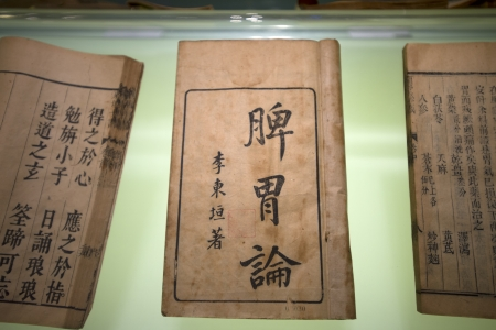 Chinese traditional medicine ancient book with Clipping Paths Stock Photo - 18750236
