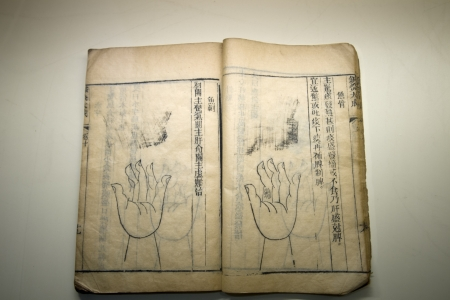 trigram: Chinese traditional medicine ancient book with Clipping Paths