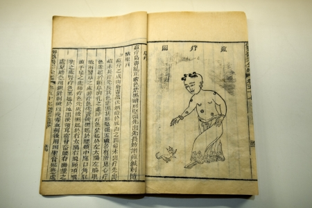 Chinese traditional medicine ancient book with Clipping Paths