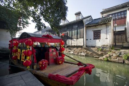 zhouzhuang: Watertown Zhou Zhuang,china