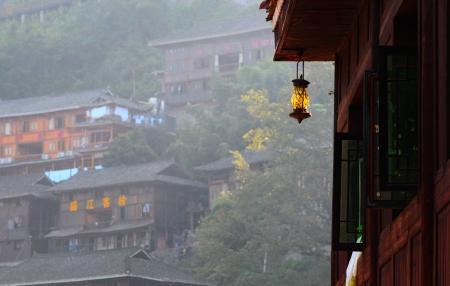 miao: Village of Miao Nationality