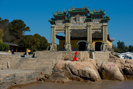 bouddhisme: Bouddhisme chinois