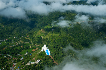 paz mundial: World Peace Pagoda