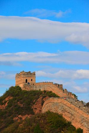 simatai: Great Wall of China in autumn Stock Photo
