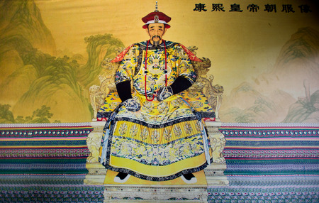 The fifth generation of the Qing emperor