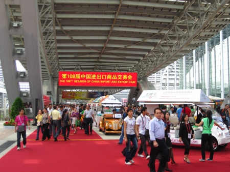Guangzhou: Guangzhou, China - October 18, 2010 : China Import and Export Fair 2010 - the view at one of the main entrance