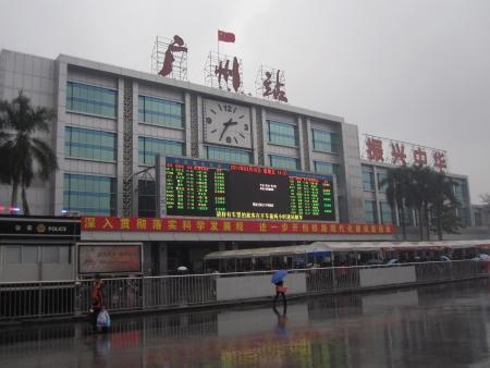 Guangzhou, China, March 18 2011 - The Main Railway Station in Guangzhou, China during raining time                                  Editorial